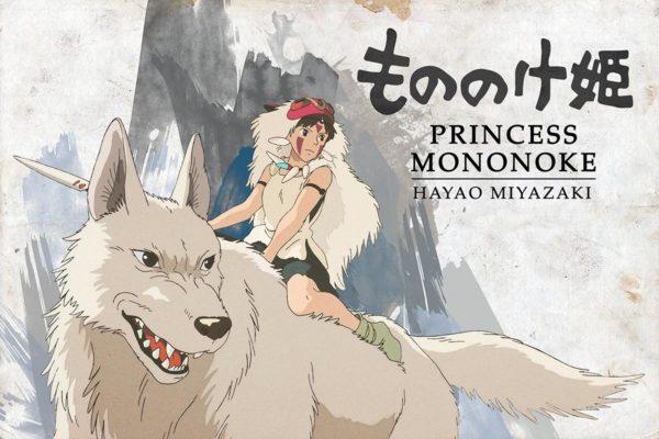 Princess Monoonokoe Canvas